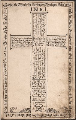 Passio, Domini Nostri Jesu Christi, Secundum Matthaeum